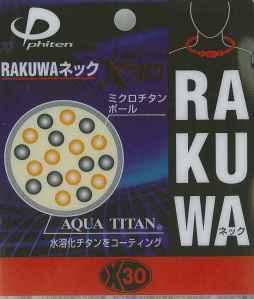 ra-ku-wa1